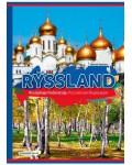 RYSSLAND – Rossijskaja Federatsija