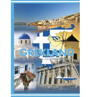 GREKLAND - Elliniki dimokratia