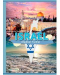 ISRAEL – Medinat Jisra'el