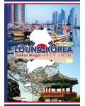 LÕUNA - KOREA - Daehan Minguk
