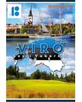 e-kirja: VIRO - Eesti Vabariik
